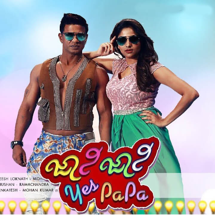 ಜಾನಿ ಜಾನಿ Yes Papa - Johny Johny Yes Papa Lyrics Kannada