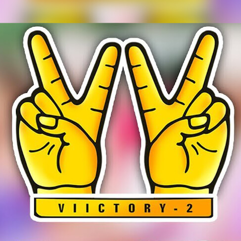 ವಿಕ್ಟರಿ 2 - Victory 2 Lyrics Kannada