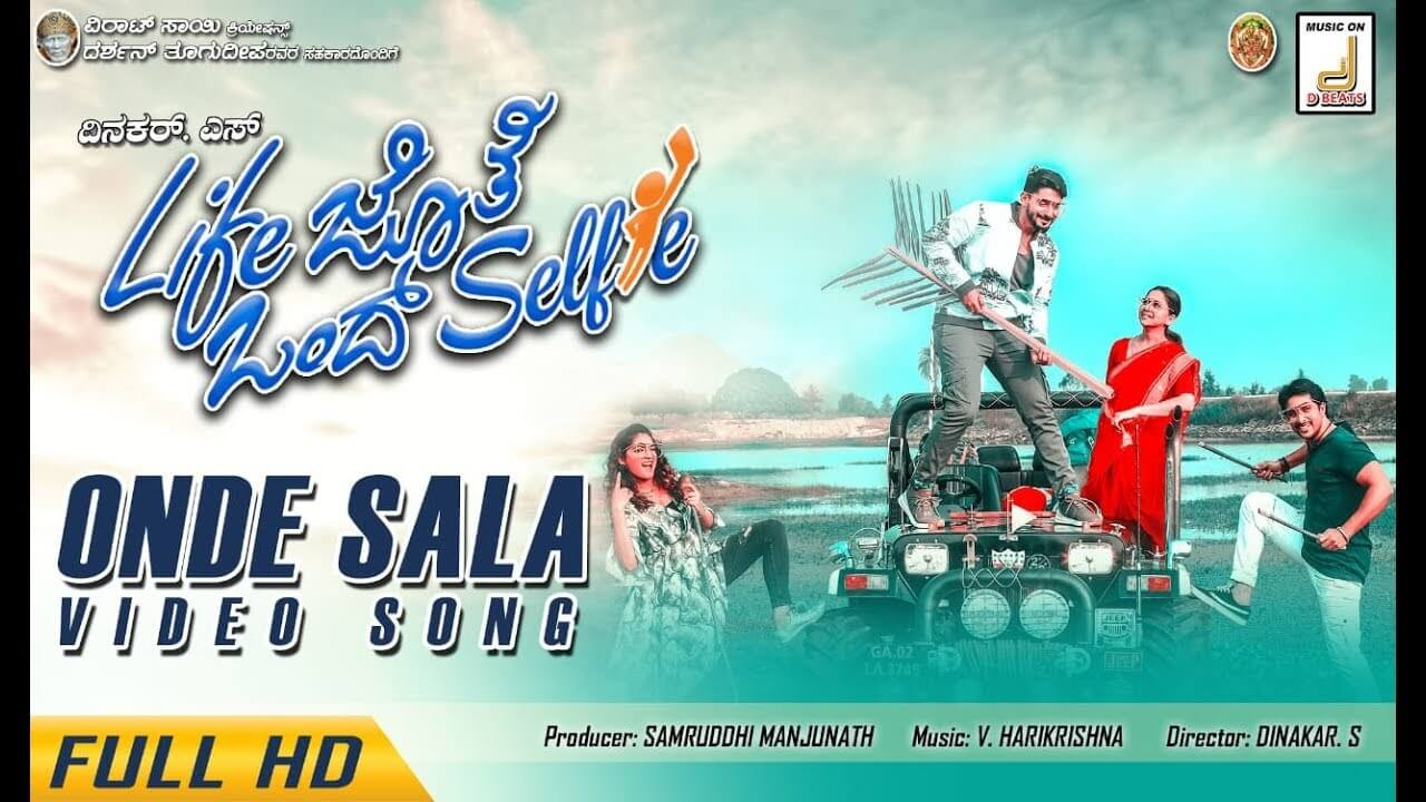 Kannada Songs - YouTube