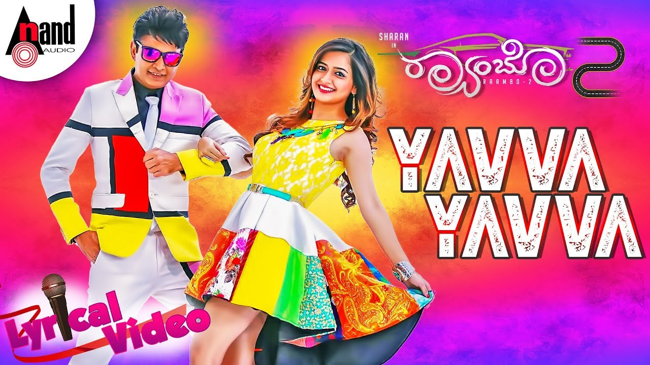 Sariyaagi Lyrics - Mungaru Male 2 - Kannada Songs Lyrics